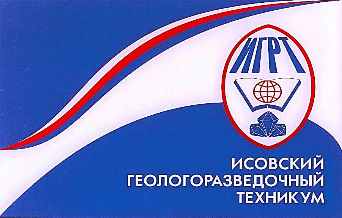 Флаг техникума