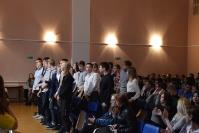Посвящение в студенты ИГРТ. Сентябрь 2019 год