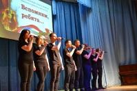 Фестиваль-конкурс военно-патриотической песни «Вспомним, ребята…»